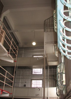The Gun Gallery at the End of the Cell Block - Where Armed Guards Kept an Eye on Inmates