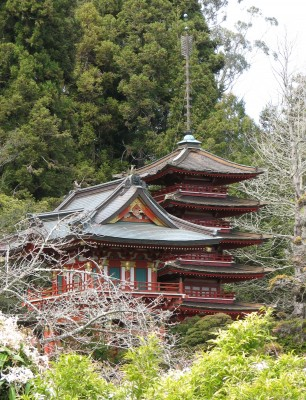 A View From Outside the Japanese Garden, Looking In