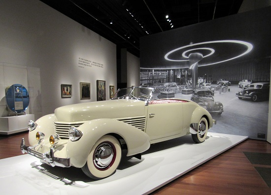 a car in the exhibit