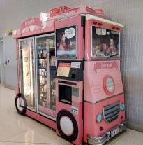 A Makeup Truck!