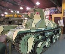 A Japanese Tank