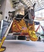 Smithsonian-Air-Space-Moonlander